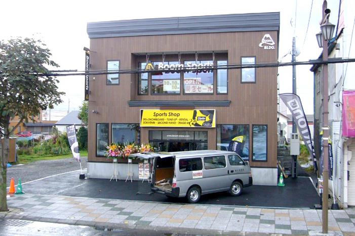 スポーツ店【ブーム】